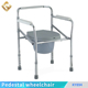 Hospital care chair height disabled or elderly waterproof chair health bedroom commode chair
