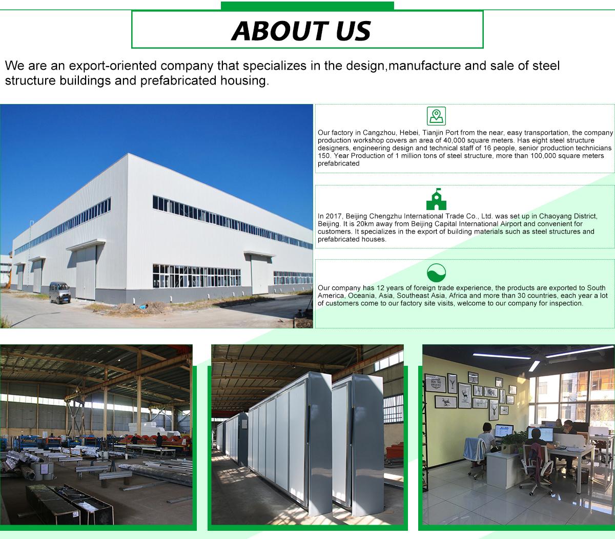 Hebei Baofeng Steel Structure Co., Ltd. - Steel Structure building ...