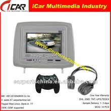 "hot selling !7 "" Car headrest dvd with 7""TFT active headrest dvd player"