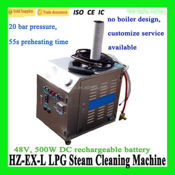 Hz Ex L Car Wash Machine Edmonton Best Domestic Steam