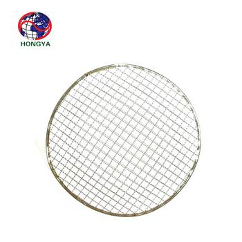 Adjustable Height galvanized barbecue bbq grill wire mesh