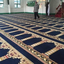 Nylon Mosque Carpet Mosque Prayer Carpet Carpet for Mosque