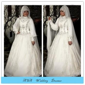 Gorgeous Latest Design Long Sleeve Beading Dubai Lace Bridal Hijab ...