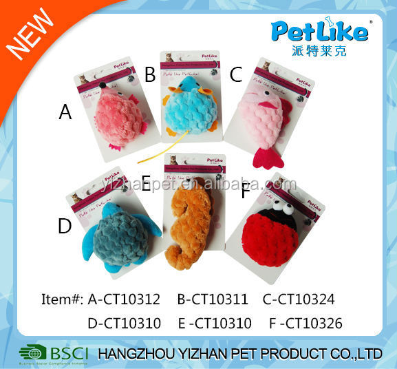 China supplier home decor pet products plush cat toys free samples shapes various