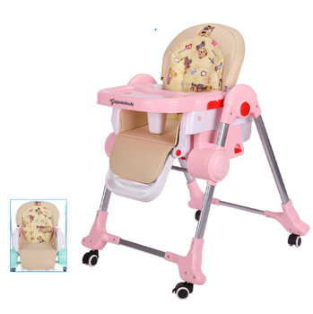 Multifunction Folding Adjustable Easy Chair For Baby