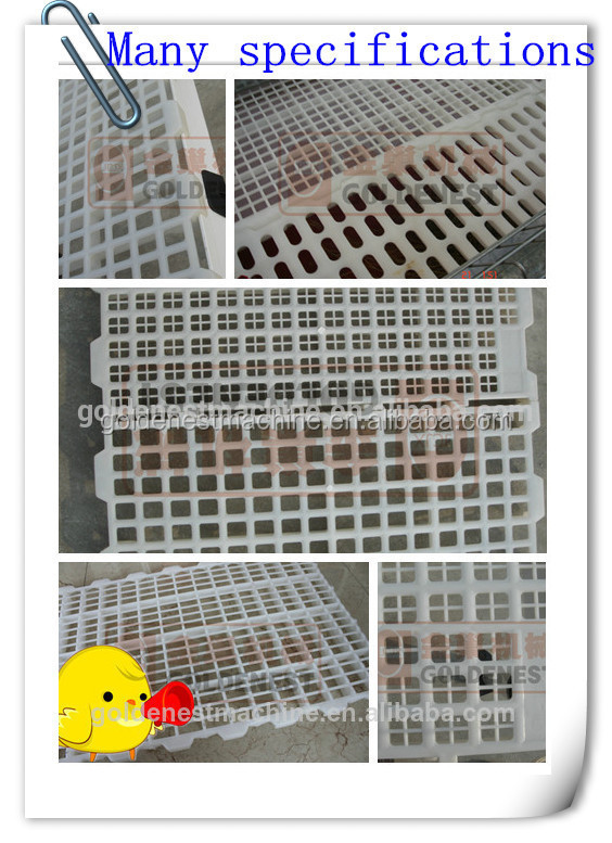 *Poultry flooring slat for pakistan poultry farm |pig farming equipment/ Goat plastic floor