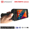 Octa-core CPU 4G LTE V2.1+EDR/3.0/4.0 Bluetooth Android Pocket PDA