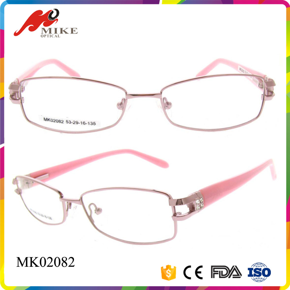 2016 Eyewear And Spectacle Latest Frames For Glasses For Girls ...