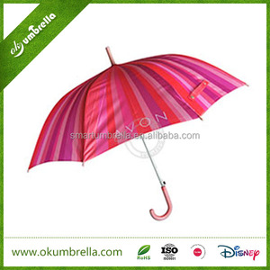 Customized advertising promotional avon umbrella