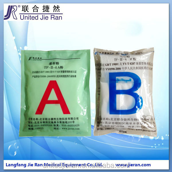 TF Series Dialysis Concentrate Powder TF-II-4 from United Jie Ran