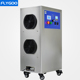Air Cooled Air Ozonizer o3 Disinfector for Air Pollution Treatment