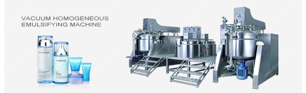 सस्ते कीमत CE अनुमोदित Homogenizer मशीन जीएमपी मानक के लिए Homogenizer