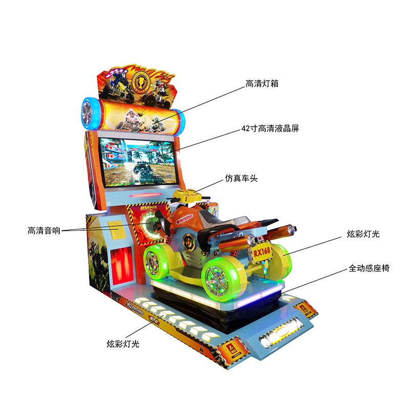Electronic Video Crazy Speed Racing Car Game Machine For