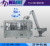 CGF 18-18-6 Automatic Bottle Water Filling Machine(CE)