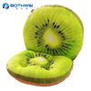 Custom plush round foam desk chair back support kiwi fruit seat cushion