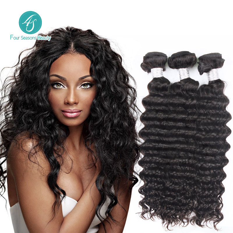 Sexyformula Malaysian Human Hair Weave 3pcs Deep Wave Wet and Wavy Deep Curly Hair Four Seasons