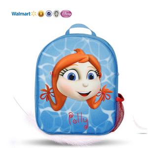 6c320a2c8ea0 3d Cartoon School Bag Wholesale