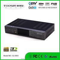 FTA HD DVB S2 Satellite receiver TUNER AV2018 set top box in factory price!!!