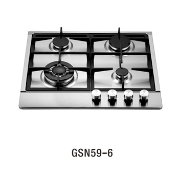 GSN59-6 4 burner gas stove with cylinder table gas cooker