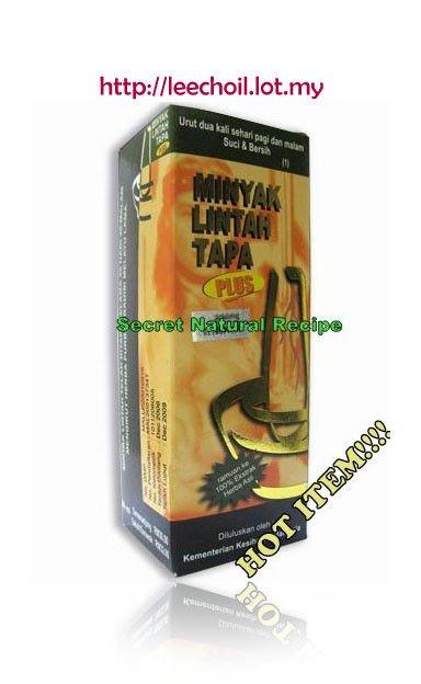 leech oil wholesale leeches suppliers alibaba