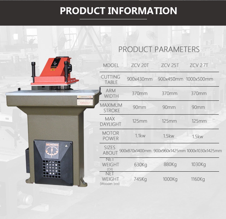 CE certificated 25T hydraulic clicking press