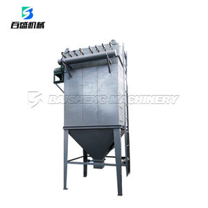 Hot Sale Dust Extractor Bag House Dust Filter For Sale