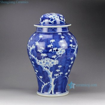 Ds65 Rylu Hand Paint Blue White Ceramic Winter Sweet Pattern Factory Outlet Small Ceramic Ginger Jar Lamps Buy Winter Sweet Ginger Jar Lamp Hand