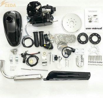 100cc Bike Engine Kit/2 Stroke Petrol Gasoline Motor Bicycle Engine Kit -  Buy Gasoline Motor Bicycle,100cc Bike Engine Kit,Bicycle Engine Kit 80cc