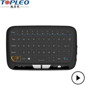 5 in 1 Rechargeable 2.4G Wireless H18 Ergonomics Large Touchpad Gaming Keyboard