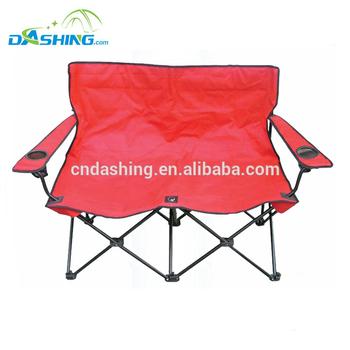 Merveilleux Folding Double Seat Beach Chair, 2 Seat Camping Chair, 2 Person Beach Chair