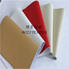 Microfiber leather,PU leather for sofa, belt, shoes,bags