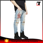Custom Men's Damage Destroyed Ripped Snake Embroidery Skinny Jeans