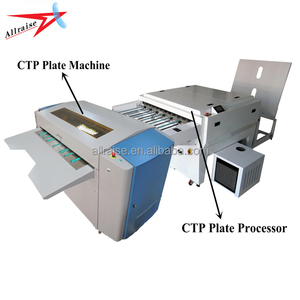 Allraise UV / Thermal CTP Plate Manufacturing Machinery For Offset Printing