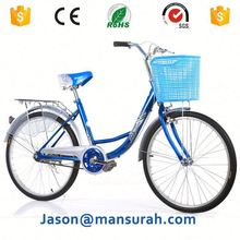 26 Inch Maintenance-free Green City Public Sharing Bike