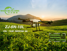 CTRS professional agriculture sprayer drone 10L UAV for crop spraying