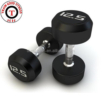 Train Good Fitness durable round head PU coated cast iron dumbbell