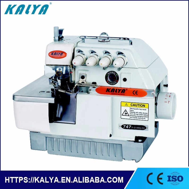 Kly40 Siruba Type Tshirt 40 Thread Overlock Sewing Machine Best Overlock Sewing Machine Price India