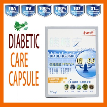 100% natural organic herbal plant food 350mg/cap*72caps/bottle dietary supplement ayurvedic medicine for diabetes
