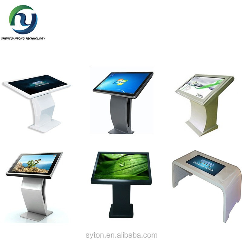 all in one pc with Intel i3 CPU or Intel i5 CPU floor standing display
