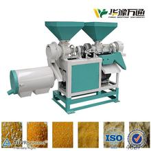 Hot sale in Zambia small scale maize milling machines south africa