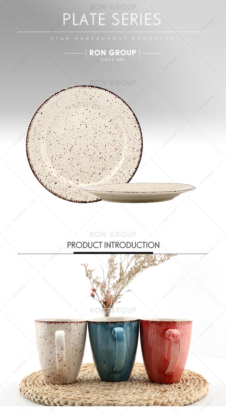 Großhandel Restaurant Keramik Teller mit gutem Preis