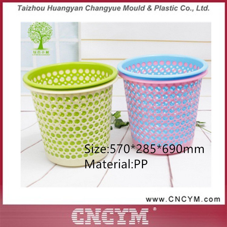 China Supplier Cheap Sale Plastic Wastebaskets