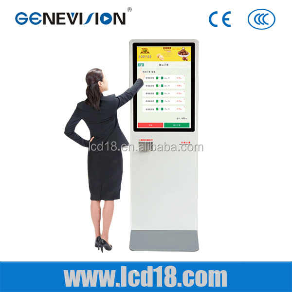 "42"" floor standing self service ordering system hd video media player/digital signage"