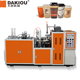 ZB-D High Quality Paper Cup Forming Machine / Paper Cup Making Machine