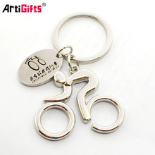 Free samples bike key ring