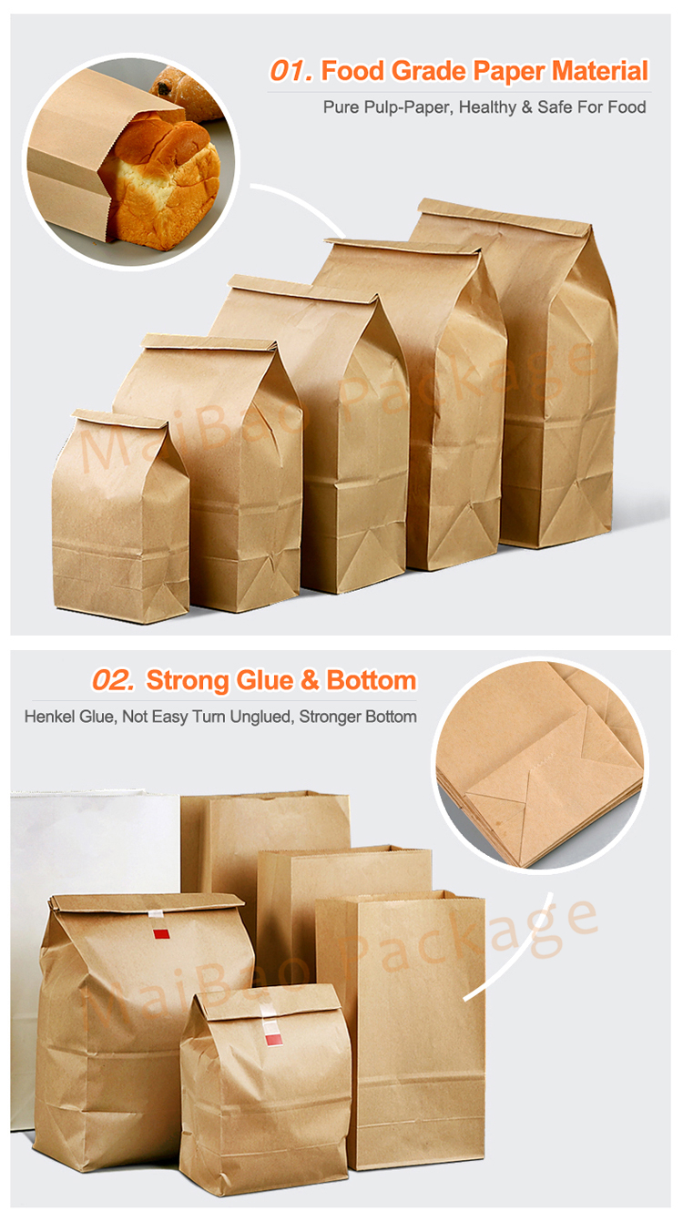 Multi-layer murah natural flat bottom square kraft fast food paper bag lunch for sandwich bread mini plain bag without handles