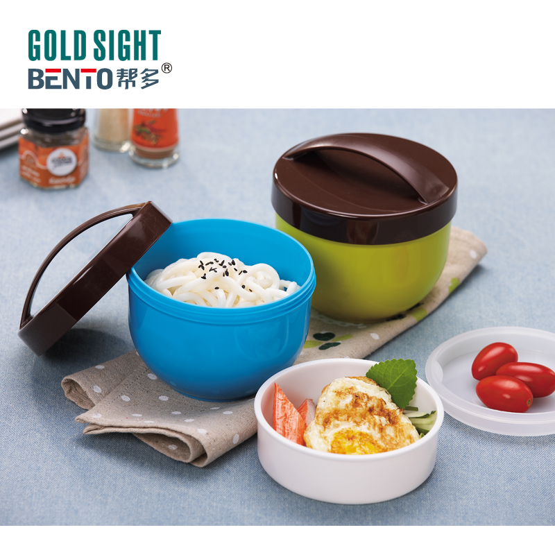 GOUD SIGHT factory food grade materiaal, Japanse magnetron lunchbox luchtdichte stapelbare 2 containers