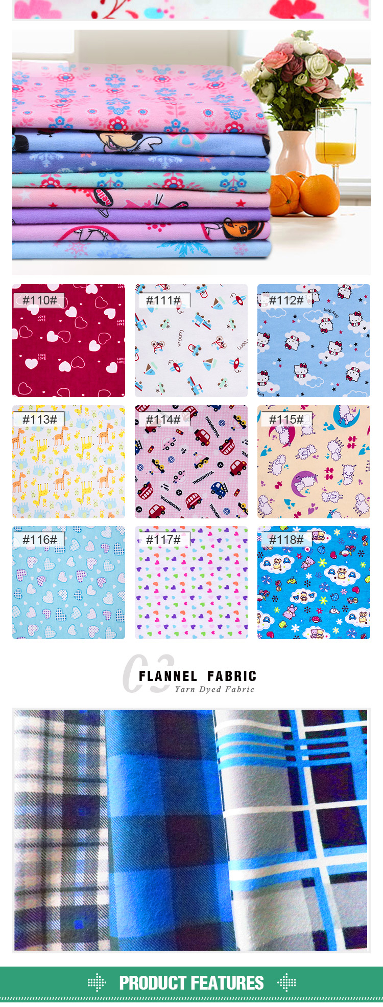 super soft one-side brushed flannel bedding fabric for baby blanket
