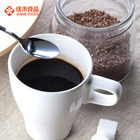 Highest Quality Choice Healthy Gourmet Instant Brands Coffee