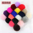 Faux Fur Ball Factory Wholesale Fake Fox Fur Pompom Or Faux Raccoon Fur Pom Pom Ball With Snap